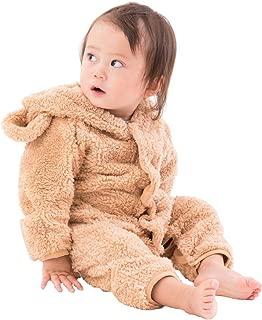 (ファンファン) FUNfun 着ぐるみ クマ 赤ちゃん ベビー カバーオール ロンパース 防寒着 ボア モコモコ ギフト ベージュ 60 - 70cm
