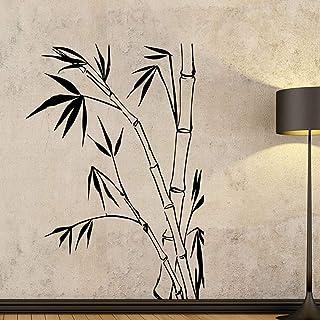 zrisic Wall Stickers Classic Bamboo Hulls Veg for Living Room Decoration Vinyl Sticker Waterproof Wall Decal Children Room Bedroom Decor Wall Art 43x61cm