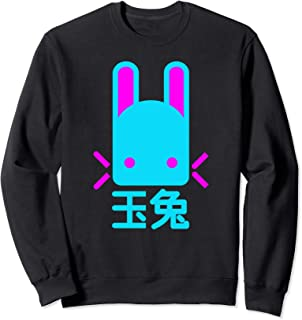 destiny christmas sweater