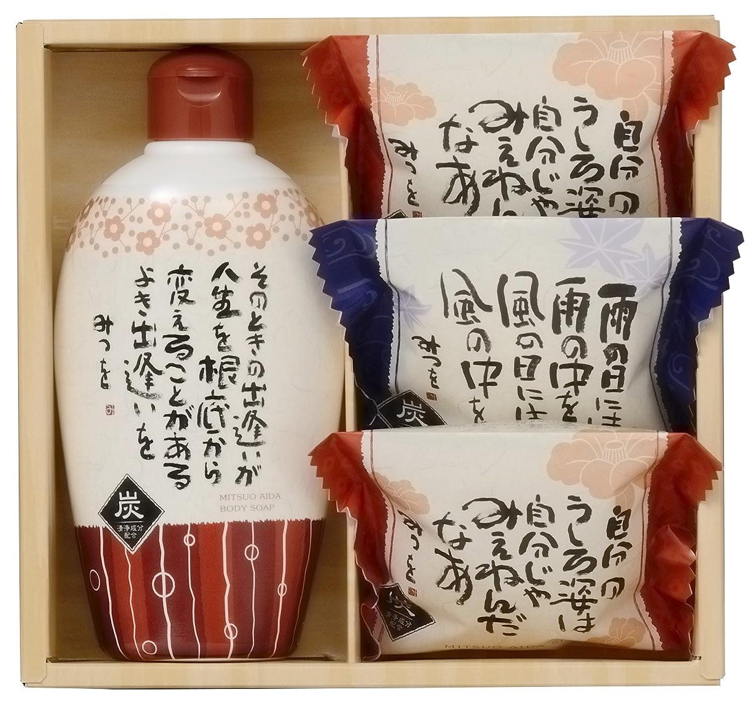 たぶん化合物食欲田中太商店 ギフト 相田みつを炭ソープセット YKA-10
