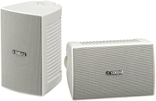 Yamaha NS-AW194WH High-Performance All-Weather Speakers, White