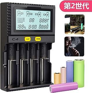 KINDEN C4急速電池充電器 リチウムイオン/単2単3単4形 ニッケル水素/ニカド充電池対応 LCD付き 電池容量測定 4本用 18650 26650 充電器