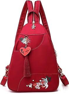 Jywmsc Damen Stilvoll Oxford-Stoff Brusttasche Damen Elegant Blumenstickerei Rucksack Tagesrucksack