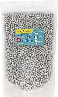 [Amazon限定ブランド] 6mm マグネシウム 粒 【大容量1200g】 ペレット 高純度 99.95% 洗濯 部屋干し 除菌 臭い 消臭 水素水 水素浴 風呂 掃除 Mag Choice