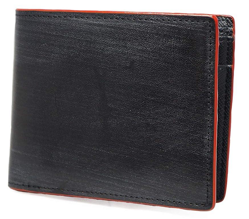 接辞援助するテスト極上イタリア製ブライドルレザー 二つ折り財布 本革 大容量 ブラック ME0218_c1