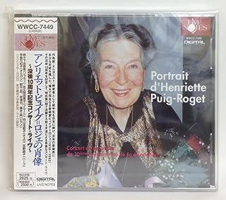 アンリエット・ピュイグ=ロジェの肖像~没後10周年記念コンサート・ライヴ~