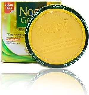 Noor Herbal Gold Beauty Cream Avocado and Aloe Vera 7 Day Challenge