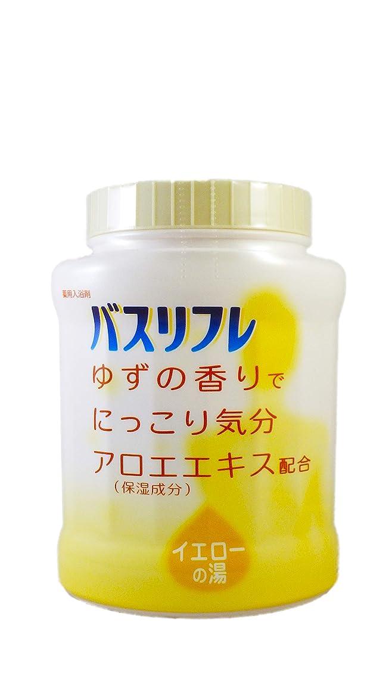 アフリカ人傾いた吸うバスリフレ 薬用入浴剤 イエローの湯 ゆずの香りでにっこり気分 天然保湿成分配合 医薬部外品 680g