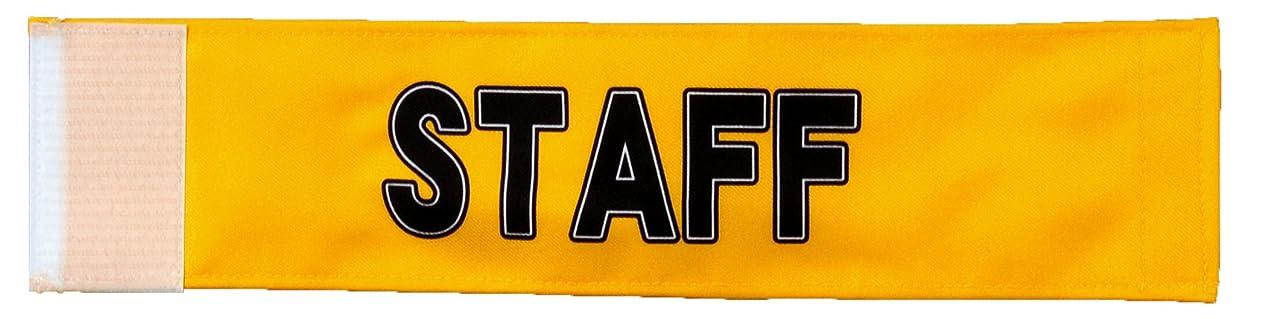 助けになる外交問題音節TOMAC(トマック) イベント腕章STAFF WAE-06 9×40㎝