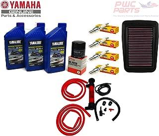 YAMAHA 2005-2015 VX Sport Deluxe Cruiser VX110 V1 1.1L 110 Oil Change Maintenance Kit w/NGK Spark Plug Set, OEM Air Filter & Deluxe Oil Extractor Pump