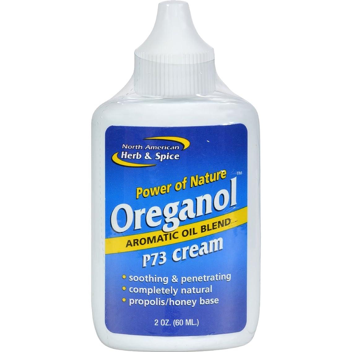 North American Herb and Spice Oreganol Oil of Oregano Cream - 2 oz (Pack of 2)
