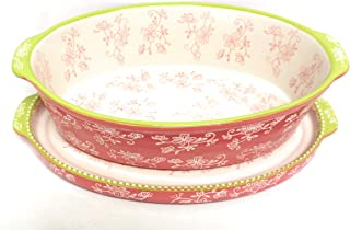 Temp-tations 2.5 Qt Oval Baker with Plastic Cover and Deep Dish Lid-It (Tray) (Floral Lace Pink)