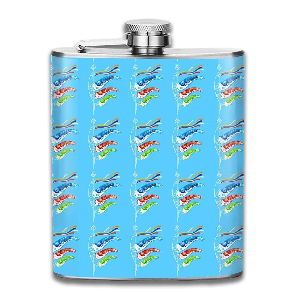 ピストンシール驚き?のぼり こどもの日フラスコ スキットル ヒップフラスコ 7オンス 206ml 高品質ステンレス製 ウイスキー アルコール 清酒 携帯 ボトル