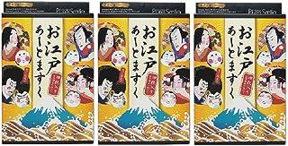 ピュアスマイル お江戸アートマスクBOXセット 4枚入り×3箱セット