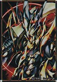(100) YuGiOh Small Size Sleeve Black Luster Soldier Card Sleeves 62x89 mm 100 Pieces