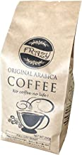 FRAZYローストコーヒー アラビカ種100% ストレート FULL CITY ROAST 200g【 豆のまま 】 …