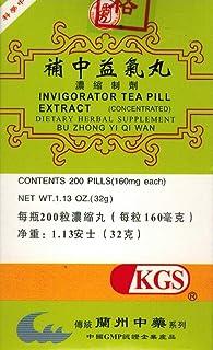 INVIGORATOR TEA PILL (BU ZHONG YI QI WAN) 160mg X 200 pills per bottle