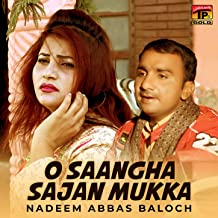O Saangha Sajan Mukka - Single