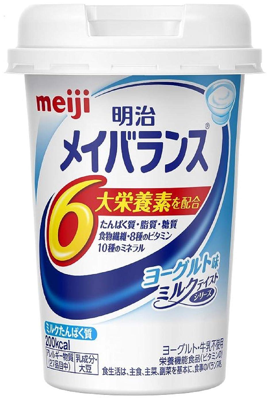 バッチスポークスマンプーノ【まとめ買い】明治 メイバランス Miniカップ ヨーグルト味 125ml×12本