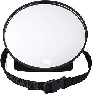 Saro 2384 Sicherheits Spiegel