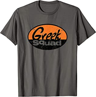greek geek t shirt