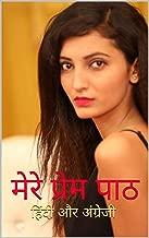 anupam kher book in hindi