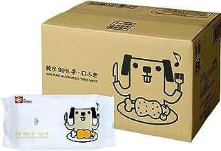 【Amazon.co.jp限定】 純水99% ウエットシート 手・口ふき 「ポチ」 60枚入×20個 (1200枚)