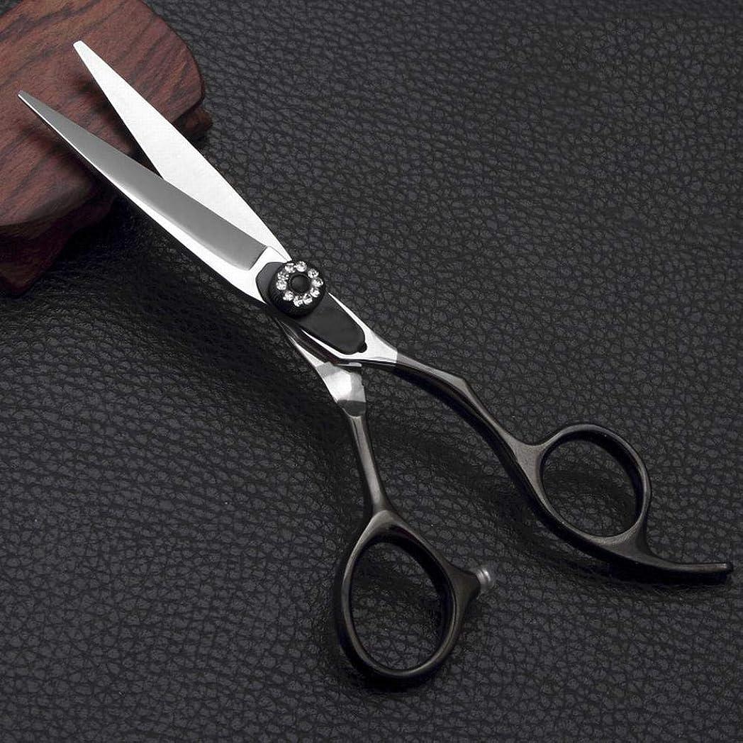 鯨農村拘束する5.5インチの専門のヘアカットの平らなせん断、理髪師の特別な理髪はさみ モデリングツール (色 : 黒)