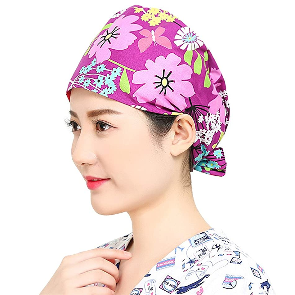 Unisex Scrub Cap Hat Bouffant Reusable Floral Women Men Multi Color One Size