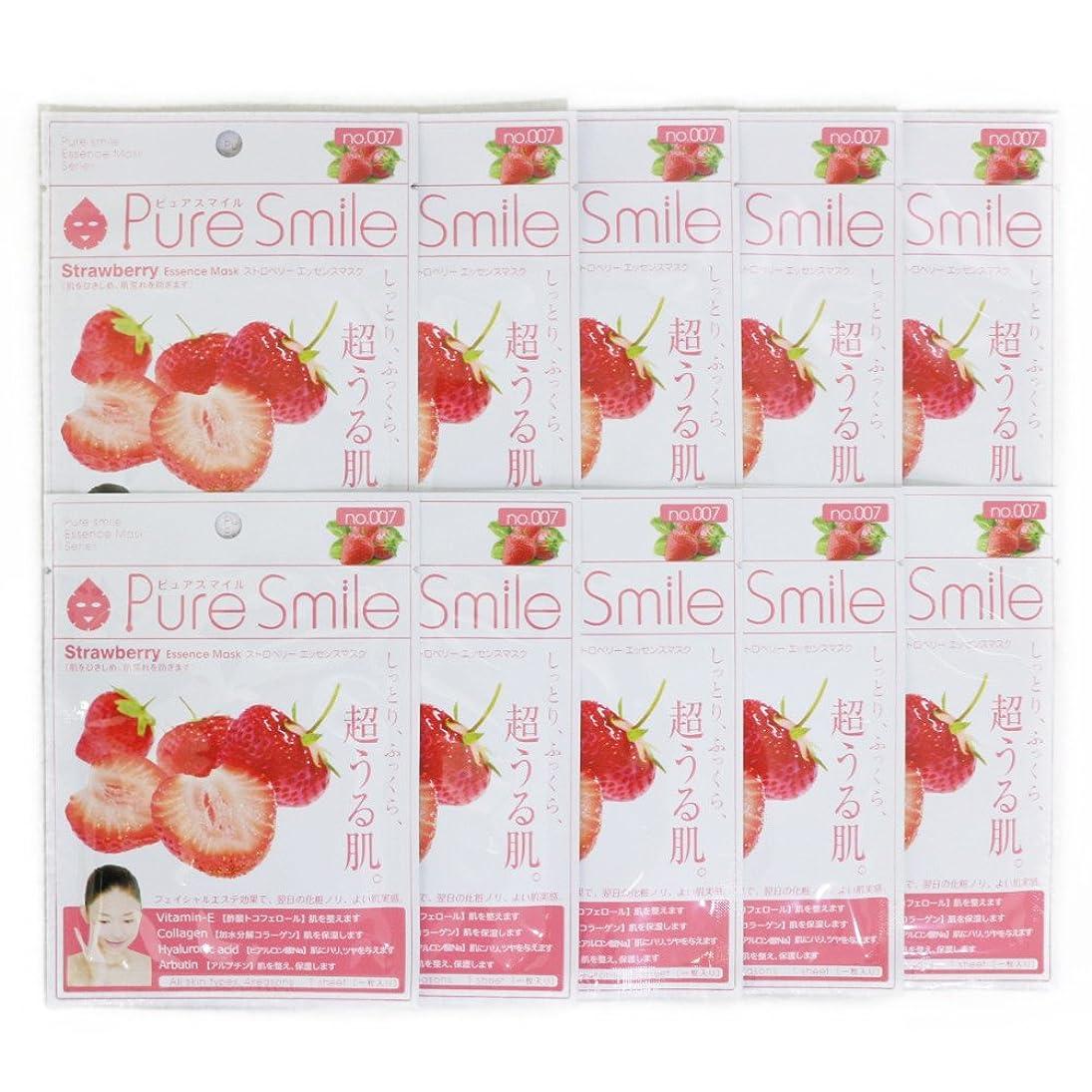 テクスチャー本物のにおいPure Smile ピュアスマイル エッセンスマスク ストロベリー 10枚セット