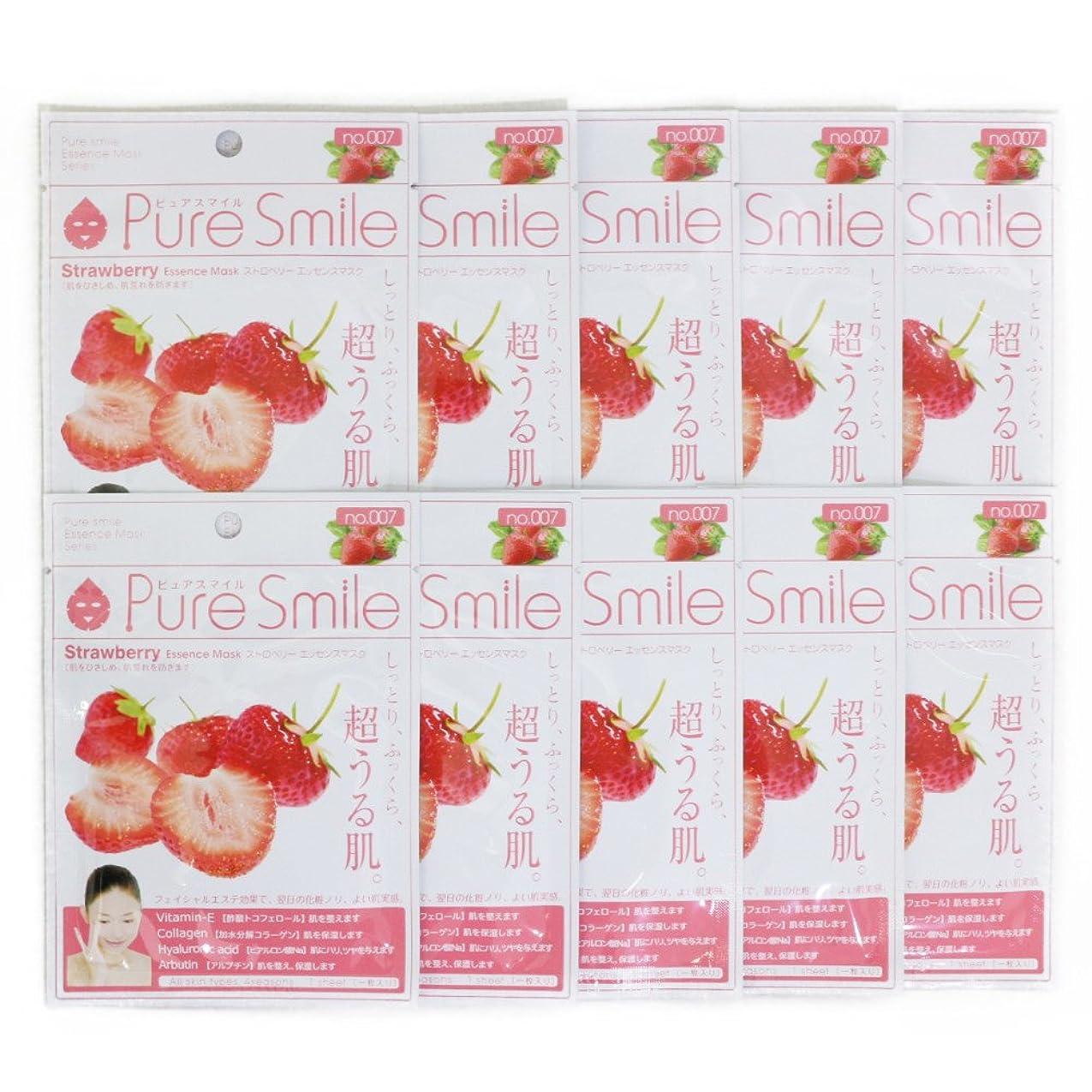 正確そうでなければキウイPure Smile ピュアスマイル エッセンスマスク ストロベリー 10枚セット