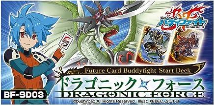 フューチャーカード バディファイト 500円スタートデッキ第3弾 BF-SD03 ドラゴニック・フォース