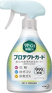 リセッシュ 除菌EX プロテクトガード 消臭芳香剤 液体 消臭スプレー 布用 空間消臭用 花粉対策 本体 360ml