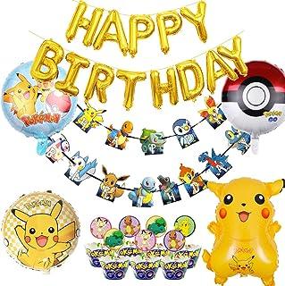 キャラクター飾り ピカチュウ 飾り付け ポケモン 男の子 女の子 誕生日 モンスターボール ガーランド ケーキ挿入カード アルミバルーン