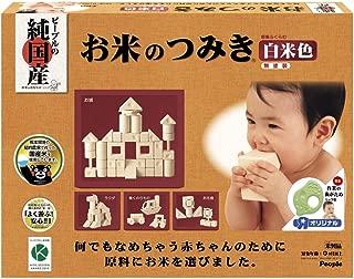 お米のつみき 白米色 お米の歯がため~葉っぱ型~付き
