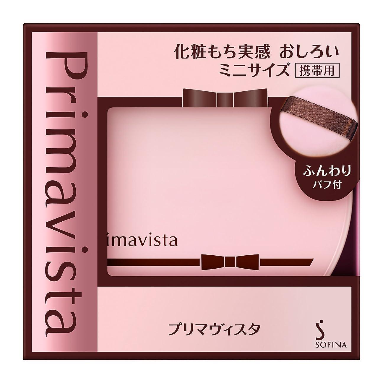 剥ぎ取るに頼るネイティブプリマヴィスタ 化粧もち実感 おしろい ミニ 4.8g(フェイスパウダー)