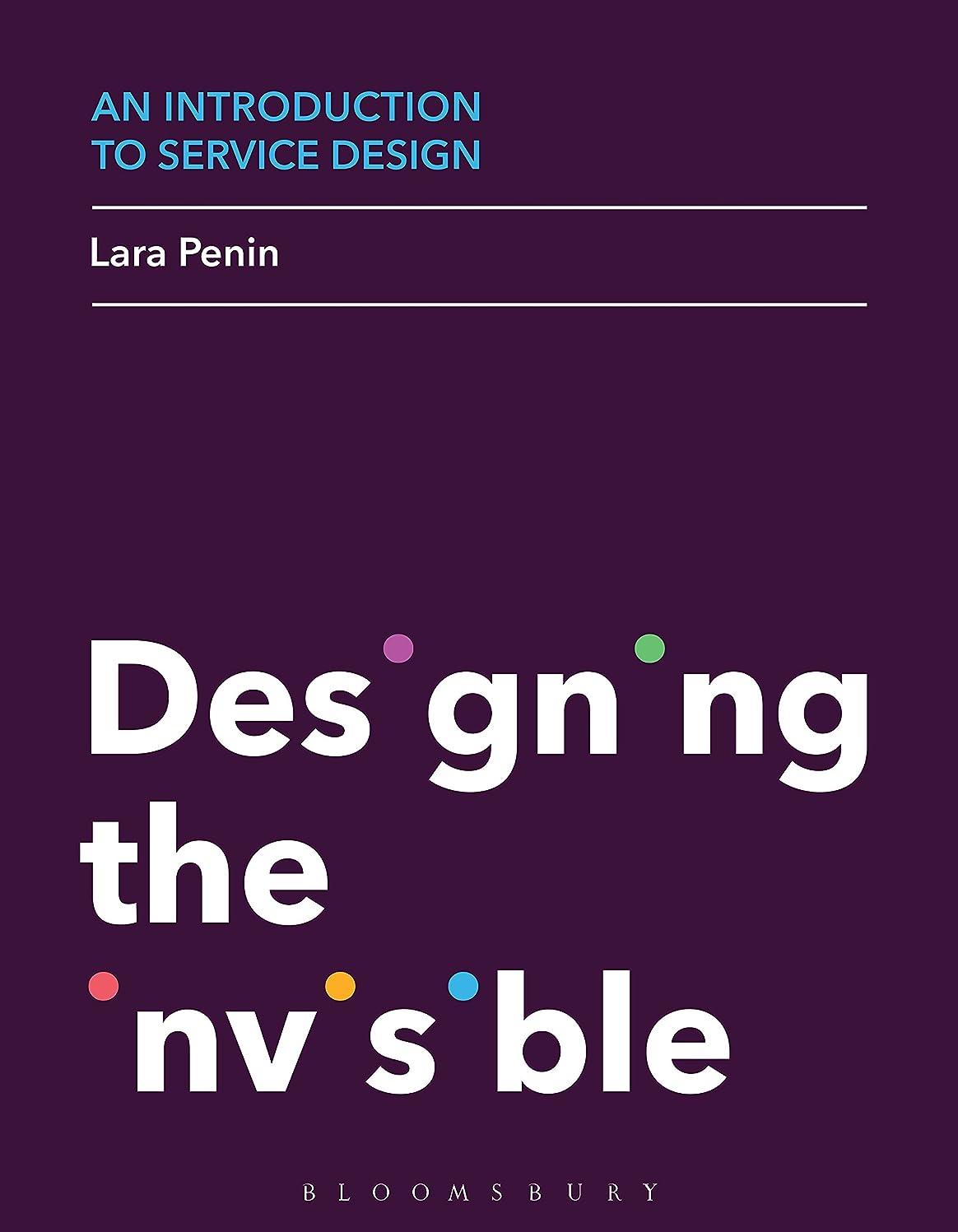美的ピースタイプライターAn Introduction to Service Design: Designing the Invisible (English Edition)