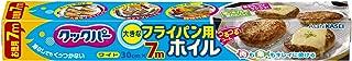 クックパー フライパン用ホイル 30cmx7m