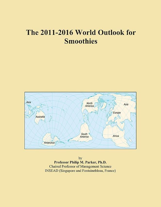 水没ホバートシャックルThe 2011-2016 World Outlook for Smoothies