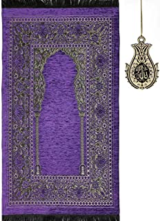 Purple Floral Area Rugs Rugs Pads Protectors Home Kitchen