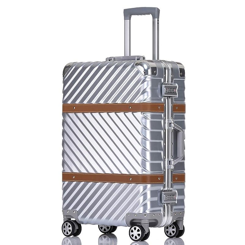 周術期奨学金感染するkroeus(クロース)スーツケース ABS+PC 取り外し可能なキャスター TSAロック搭載 海外旅行 出張 キャリーケース Sサイズ機内持ち込可 1年間保証付き