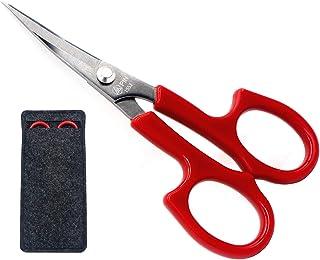 カットワークはさみ ソリ刃 糸切り デザイン用 刺しゅう 手芸 精密 多用途 保護サック付き