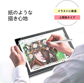 Surface Go ペーパーライク フィルム 【貼り付け失敗無料交換】【永久保証】 紙のような描き心地 反射防止 指紋防止 気泡ゼロ 飛散防止 Surface Go 保護フィルム