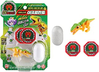 Dino Mecard Tinysour ACROCANTHO Tiny Dinosaur Toy Green Yellow Color Acrocanthosaurus Figure Egg Capsule Storage Shooting from Any Capture Car (Single Product)