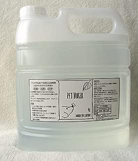 消臭剤 ペットジョーカー 4リットル【携帯用50mlプレゼント付!】