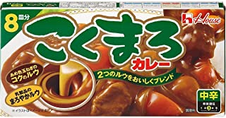 Best japanese curry roux Reviews