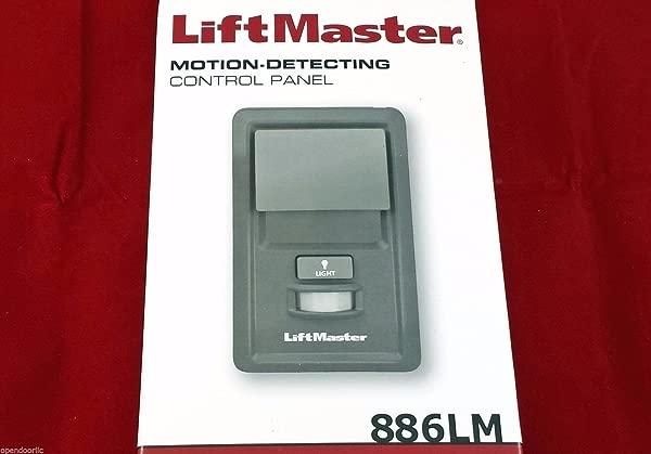 Bromomiteri 886LM LiftMaster Motion Detecting Multi Function Control Security 2 0 Garage Opendoorllc
