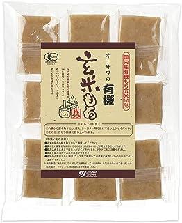 Brown Rice Mochi of Osawa (individually packaged) 11.64oz