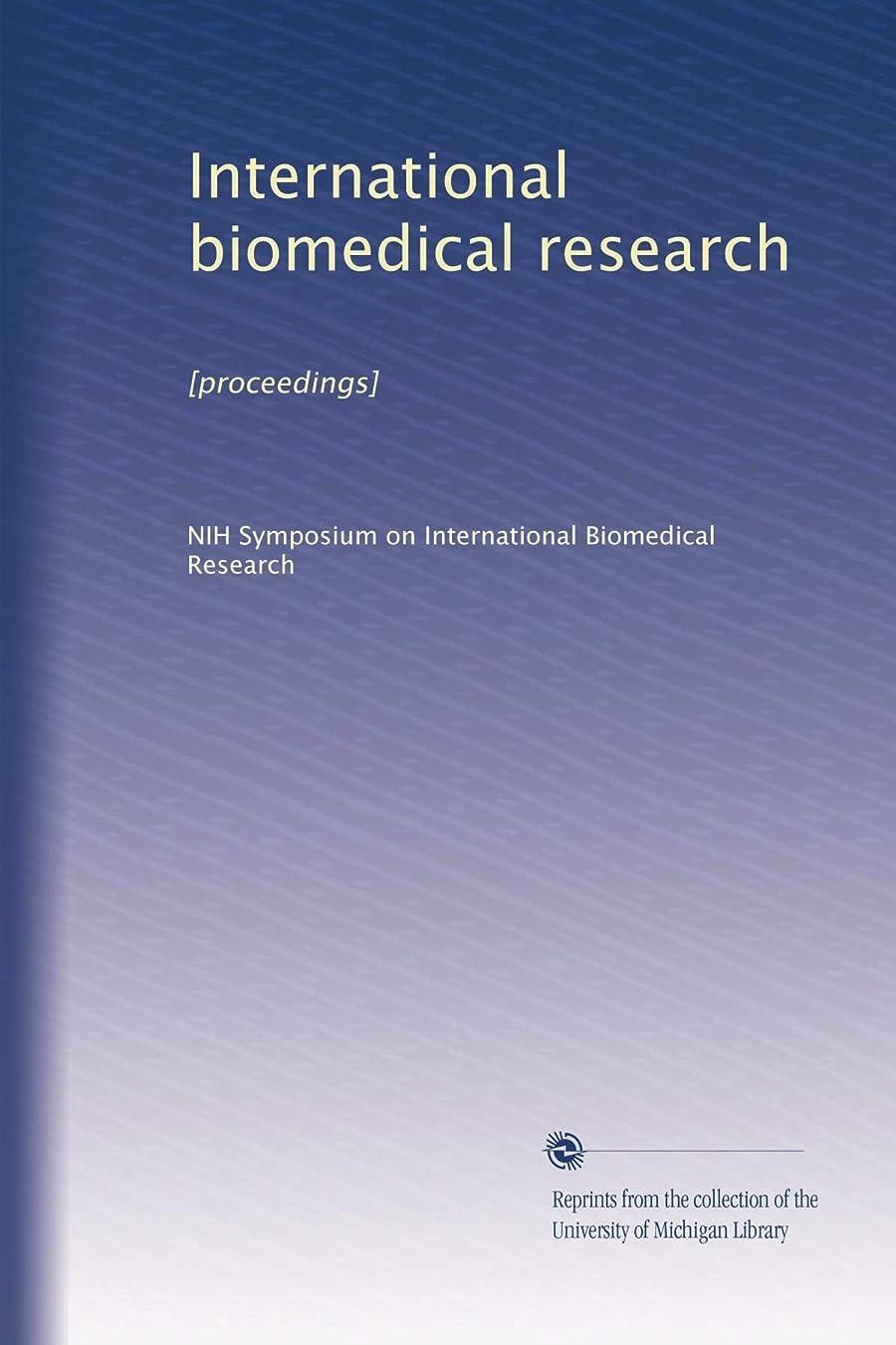 強風ささいな排出International biomedical research: [proceedings]