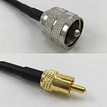 6 inch RGU178 PL259 UHF Male to RCA MALE Pigtail Jumper RF coaxial cable 50ohm High Quality Quick USA Shipping